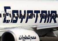image-2016-05-19-21006082-46-avion-egiptair-disparut