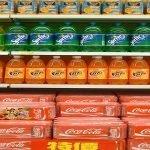 ATENȚIE! Iarăși cresc prețurile pentru alimente si servicii!