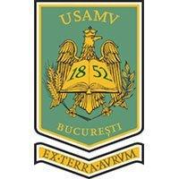 Ai ales să fii student USAMV: